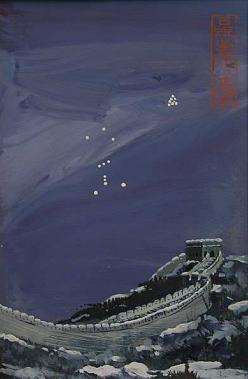 slider 1 – Les constellations