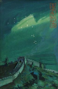 slider 2 – Les constellations